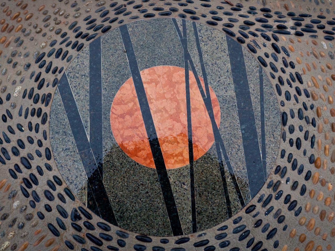 Mosaic of Nature by Masayuki Nagase